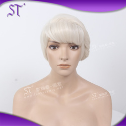 wholesale price white cosplay synthetic wig for female
