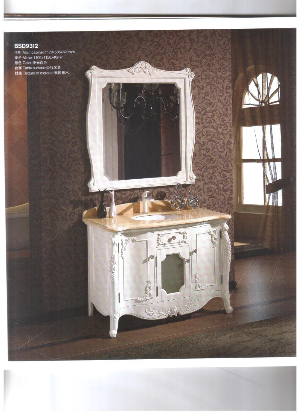 Rvs badkamermeubel goede ontwerp. badkamer ijdelheden product id ...
