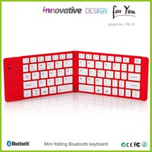 Wholesale - Brand New Aluminum Bluetooth Wireless Stand Keyboard for Apple New iPad Mini