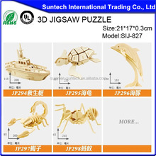 2015 New Animal Puzzle Baby Intelligent Wooden Toy 3d jigsaw puzzle