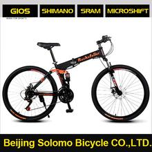 RF-44 aqua cycle bike sport for sale