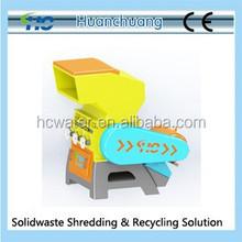 High Speed Wire / Cable Granulator Machine