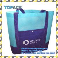 Modern design non woven bag with long handle,2013 new design shopping bags
