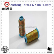 wholesale cheap reflective polyester embroidery thread