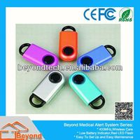 Beyond China personal alarms/gps tracking system