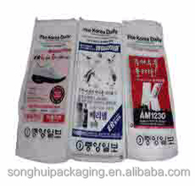 dried fruit plastic bag, dried fruit packaging, high quality plastic wrapping