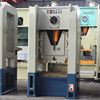 200 ton JW31 brand new stamping press for sale