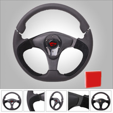 New Novelty Performance Auto Leather 13 inch Flat Style Steering Wheel Parts (RC-5150)