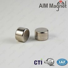The first Strong magnet manufacturer is adopted by Jewery field in China.