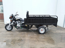 150cc tricycle ROCK 5