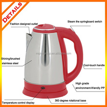 Household Red stainless steel cordless electric kettle , electric home appliance