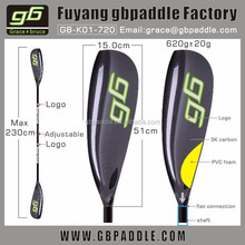 Kayak Recreational Paddles With Aluminum Ferrule System