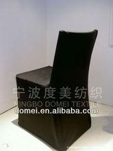 el reino unido cubre silla