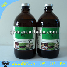 antibiotic oxytetracycline hcl injection 10%-30% for animal use