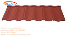 stone coated steel roof tiles/metal roof sheet/classical stone coated roof tile