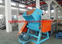 Good quality Plastic Film recycling machine/Plastic film crusher for sale