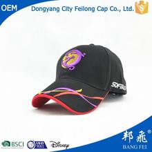 twist off men's sports visor/sun visor cap/ hat promotion hat factory japanese baseball caps latest design