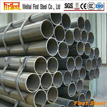 China supplier welded hs code carbon steel pipe