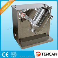 High quality mini powder mixer supplier with particle's integrity well restained