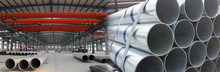 MS/carbon/ iron tube/pipe manufacture mill in Tianjin