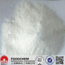 L-Arginine Ethyl Ester HCL