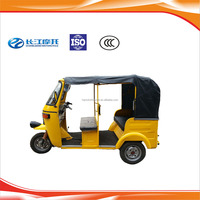 Wholesale gasoline three wheel cabin taxi tricycle with factory price