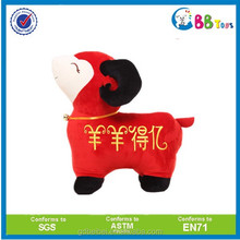 ICTI high funny quality plush toys for sales.The Spring Festival the lamb