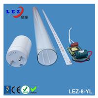 Hot selling G13 base high lumen 4ft t8 led glass tube 8 part new 2015 for indoor lighting