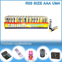 R03 zinc carbon battery um4 size aaa 1.5v dry battery