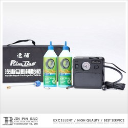 Flat Tire Repair Package for Vehicle A