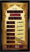 WIth Clear World Time Display & New Design Muslim Azan Clock Digital Prayer Time Clock