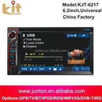 windows ce 6.0 bluetooth cassette adapter with MP3/ MP4/ FM/ RADIO/ AUX
