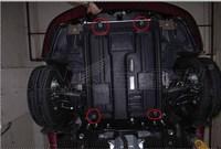 JINKE Patent Design Auto Plate Engine Under Tray
