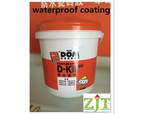 Polymer Waterproof Coating/paint:basement,tunnel,subway