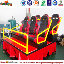 2015 VERY POPULAR PRODUCT!!XD ride cinema, 7D movie theater with bubble / leg tickling / strobe lighting / smoke effect