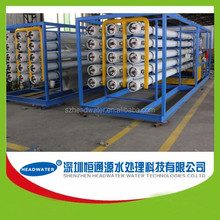 borehole salty water treatment system equipment plant