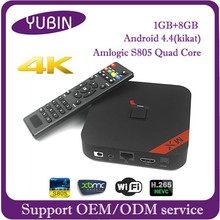 Good price quad core mxq tv box free satellite tv