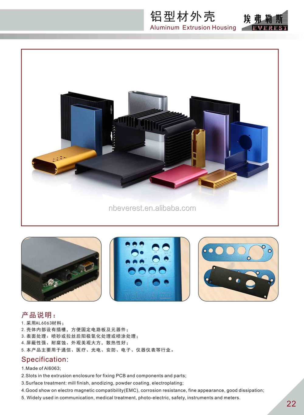 Anodized Custom Electrical Aluminum Enclosure/Case/Housing
