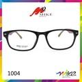 Marco óptico, personalizado marco óptico, gafas