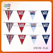 2014 world cup bunting 32 flags of the final teams