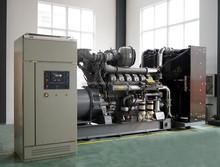 Shanghai 600kva Diesel Power Open Type Generator Buy For Sale With Perkins Engine