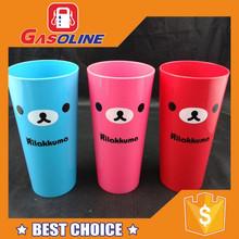 Súper ventas de Fashional 400 ml bebida vaso de plástico