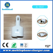 Cream white beautiful appearance 2 usb ports car charger with CE ROHS certification