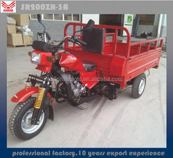 200cc trike motor,three wheeler rickshaw, cargo trike