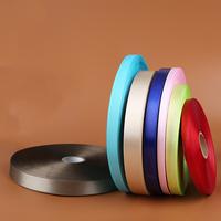 Hot Sale Customed Decorative Ribbon Satin, Celebrate It Ribbon