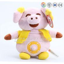Animation Pig Plush Toys