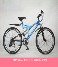 "26""cheap alloy road bike for sale SH-SMTB140"
