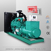 With Cummins KTA38 engine,diesel generator 1 mva,diesel generator 1000 kva