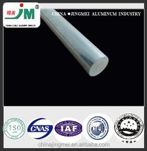 5056 O aluminium flat bar/rod
