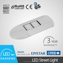 High performance and High luminance 40W street light for road or street lighting